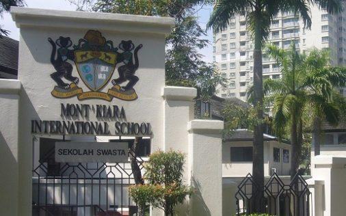 モントキアラ ・インターナショナルスクール