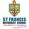 セント・フランシス・メソジストスクール