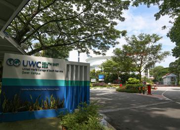 UWC サウス・イースト・アジア